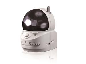 StarVedia IC737w all-in-one megapixel pan/tilt network camera